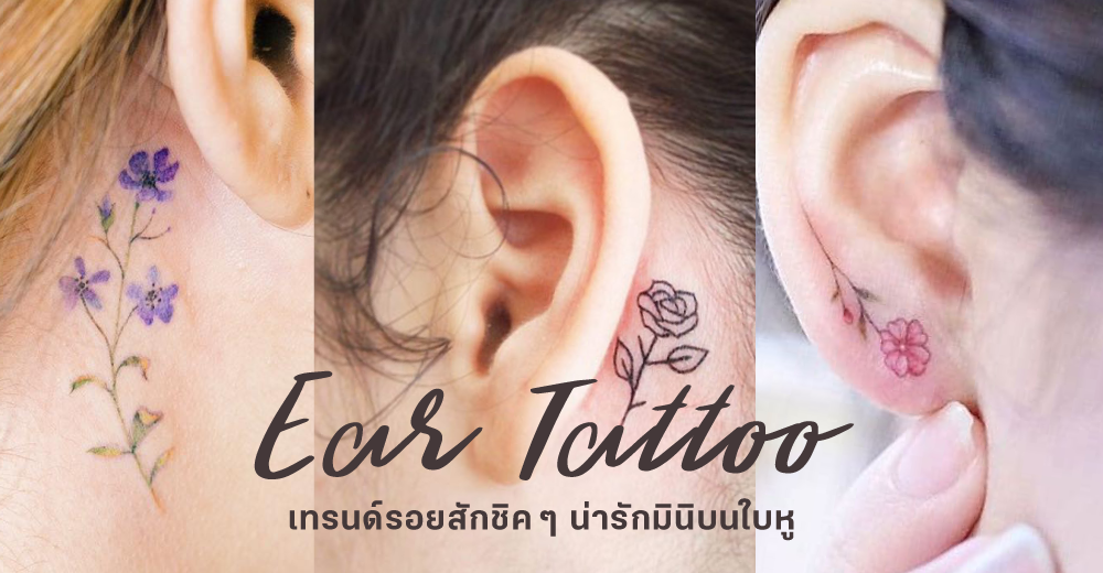 shopspot_cover_may_eartattoo