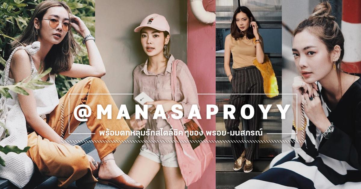 shopspot_covermay_manasaproyy