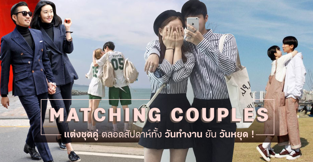 shopspot_cover_may17_couples