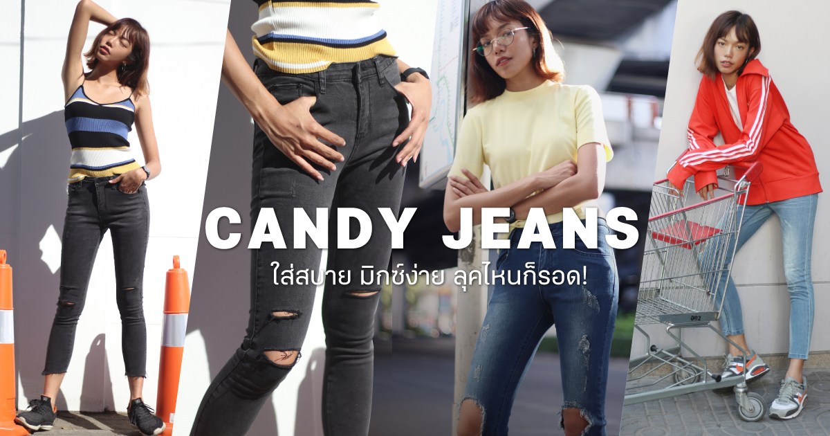 shopspot_candyjeans