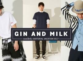 "GIN AND MILK พร้อมพาหนุ่มๆท่องเที่ยวอย่างมีสไตล์ กับคอลเล็คชั่น ""SARTORIAL VACATION"" Spring Summer 2017  ที่ชั้น 3 สยามเซ็นเตอร์"