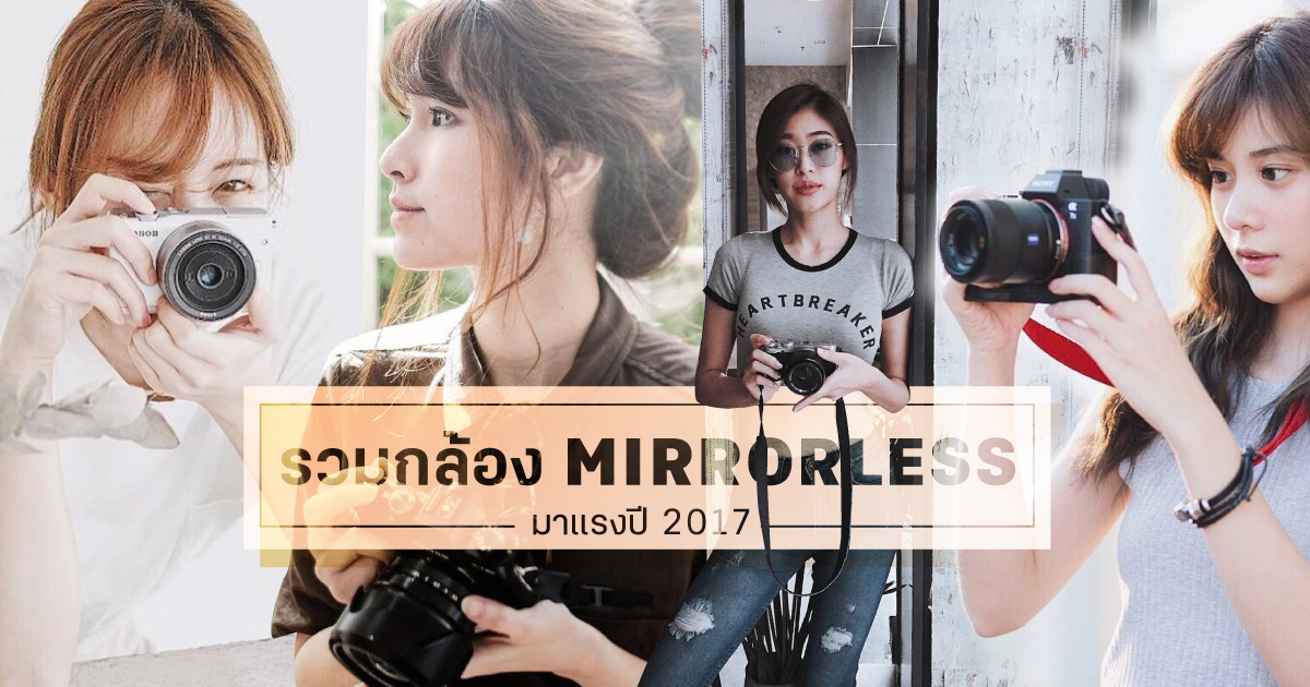 shopspot_mirrorless