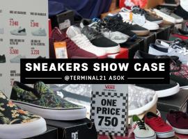 สาวๆที่รักสนีกเกอร์ ห้ามพลาด! รองเท้าลดราคาในงาน Sneakers Show Case ที่ Terminal21 ASok