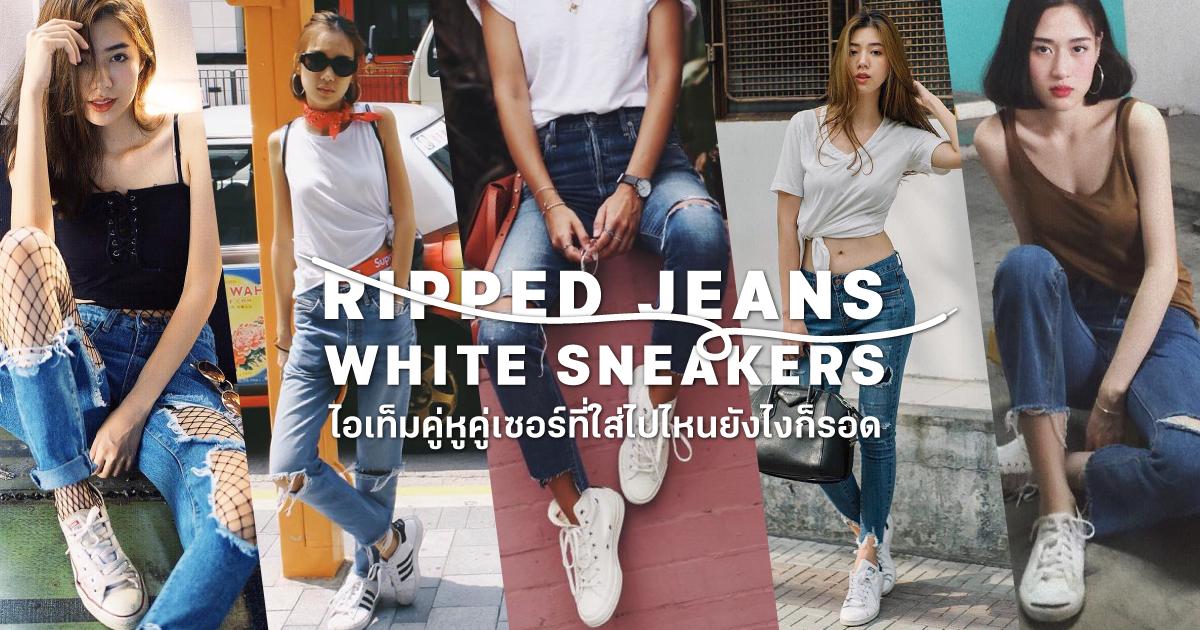 shopspot_cover_june_rippedjeans_whitesneakers