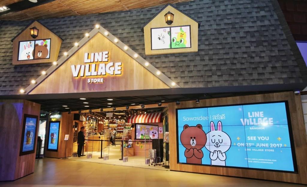 LINE VILLAGE Store 1
