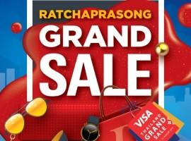 """""""ราชประสงค์"""" ปลุกกระแสช้อปฯ มอบส่วนลดสูงสุด 80% กับ Ratchaprasong  Grand Sale 2017"""
