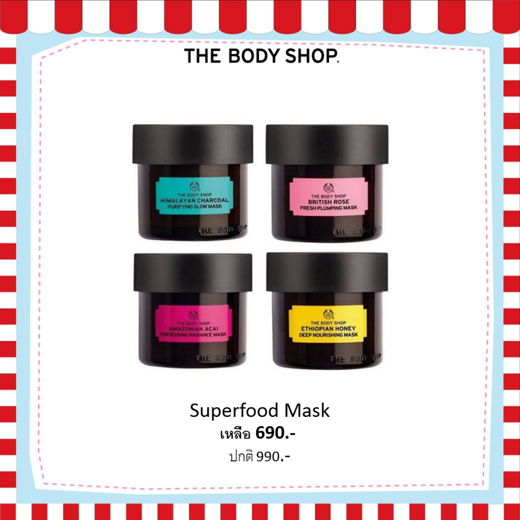 ff superfood mask