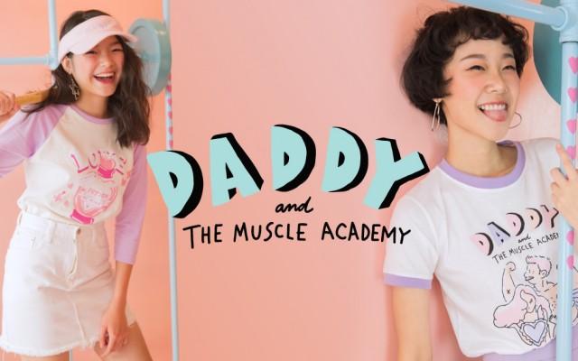 มาย้อนยุค 90s แต่งตัววินเทจ ตามสไตล์ร้าน Daddy and the muscle academy