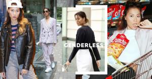 shopspot_genderless1