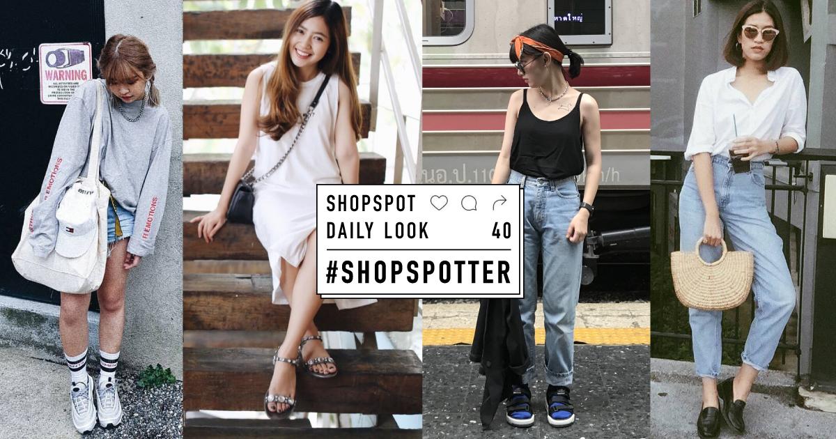 shopspotter40