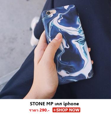 เคส iphone สวยๆ