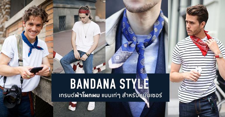 BANDANAb