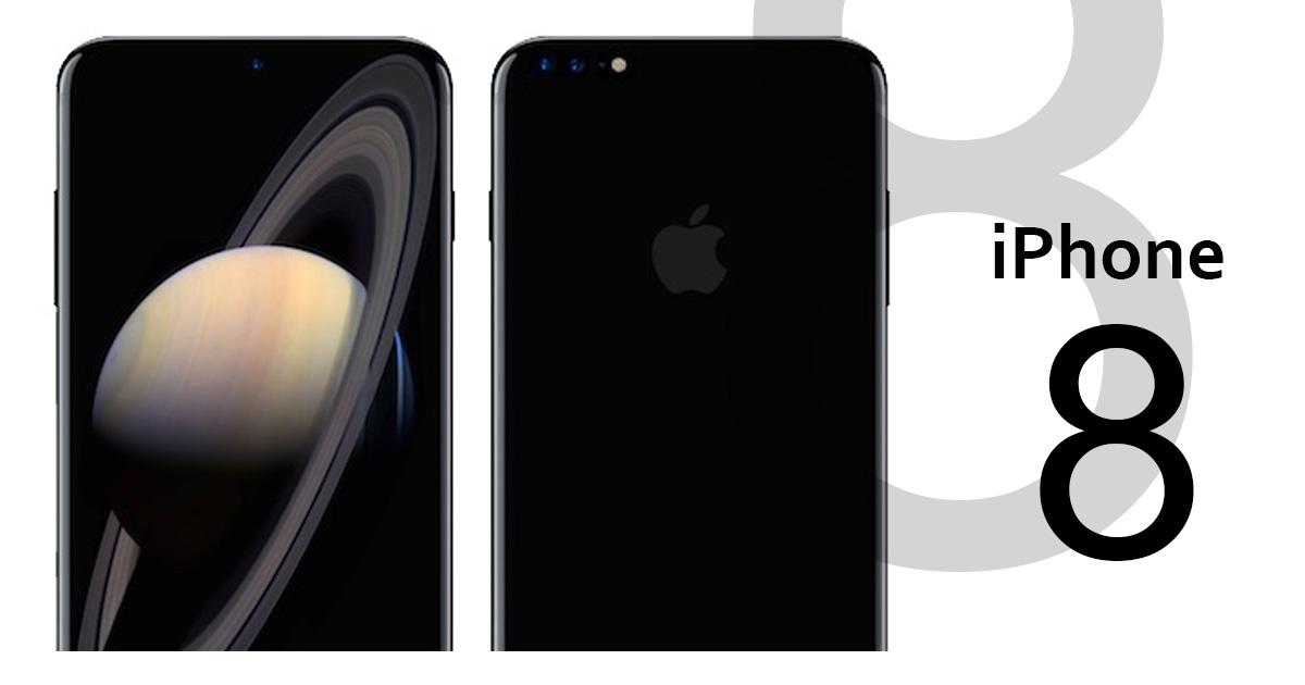 ไอโฟน 8