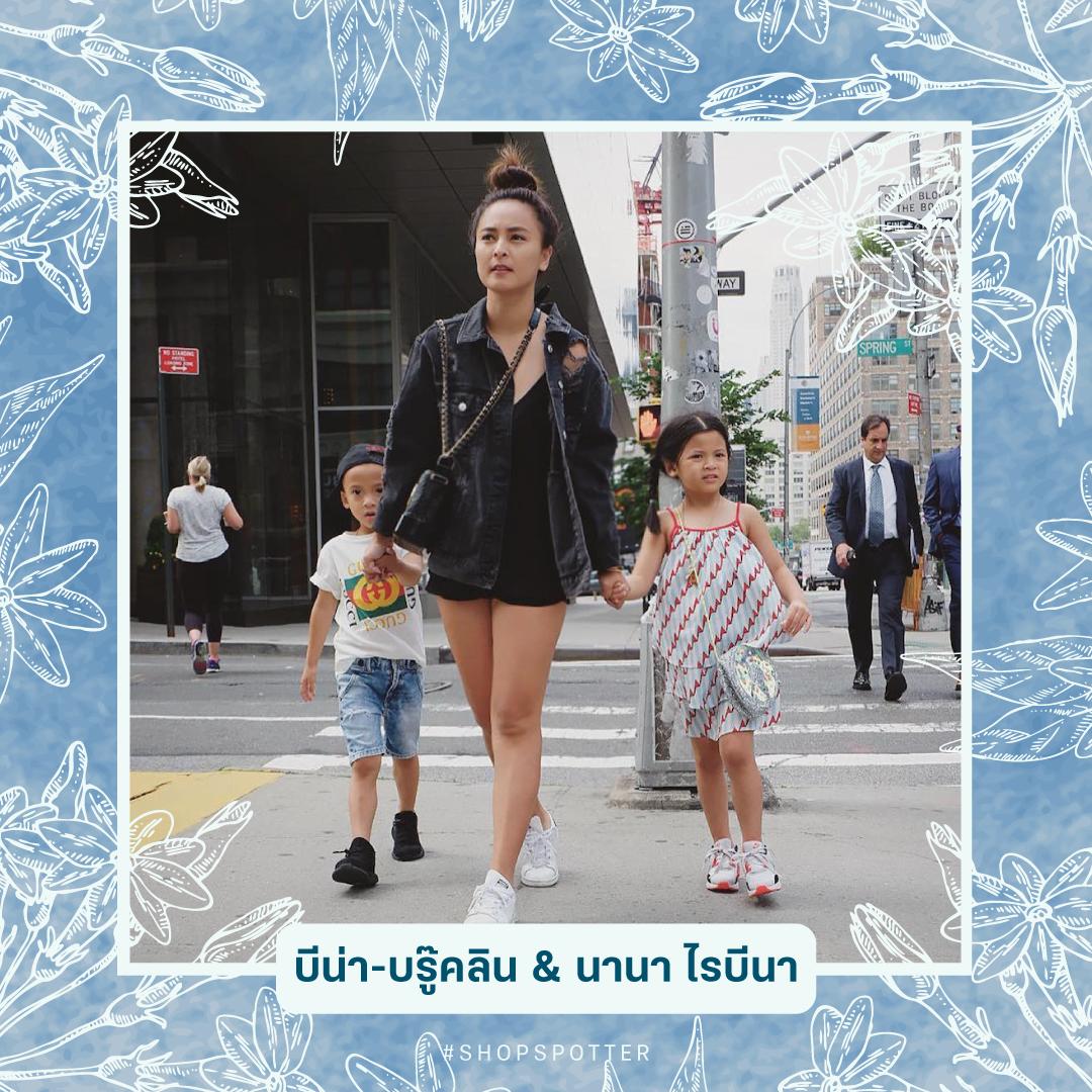 shopspot_mommy_album2_bena