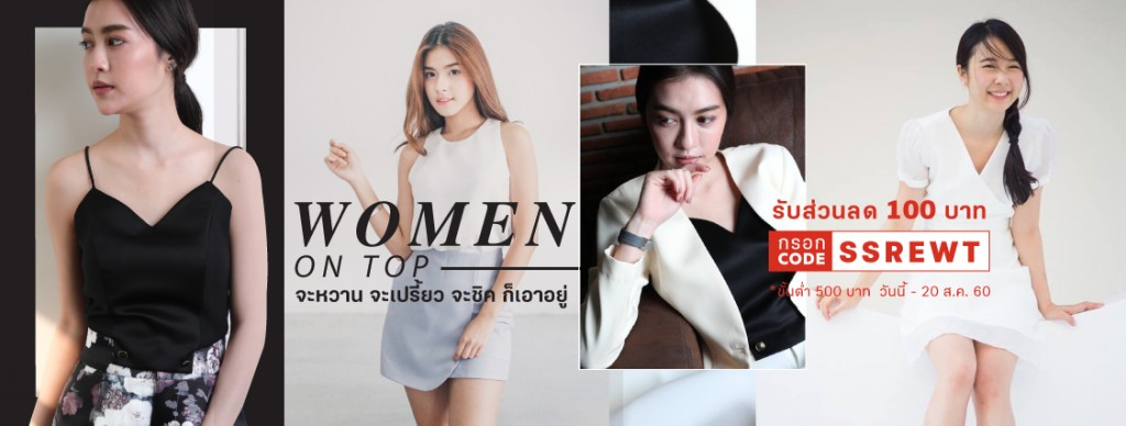 shopspot_sow_womenontop_recommend_edit