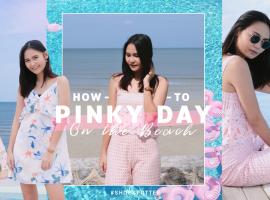 How to : Pinky day on the Beach มาใส่สีชมพูสดใสไปทะเลเก๋ๆกัน