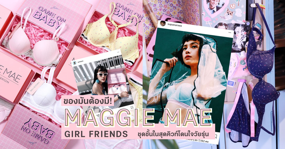 shopspot_maggiemae2