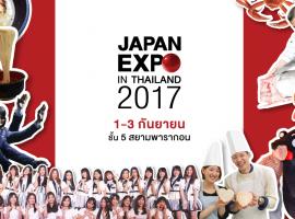 JAPAN EXPO IN THAILAND 2017 มางานเดียวจบ! ครบทั้งช้อป-ชิม- ชิล 1-3 กันยายนนี้ ชั้น 5 สยามพารากอน