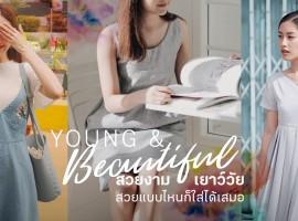 Young and Beautiful ไม่ว่าอายุเท่าไหร่คุณก็มีสิทธิ์ที่จะสวย! – ร้านขายเสื้อผ้า