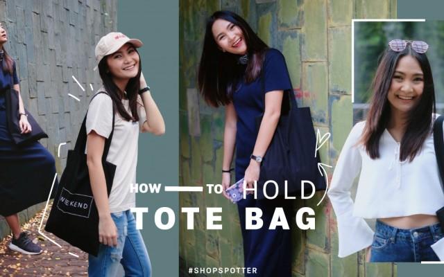 """How To : ถือ """"กระเป๋าผ้า"""" ไอเท็มรักโลกให้ได้ลุคชิคแบบสายสตรีท"""