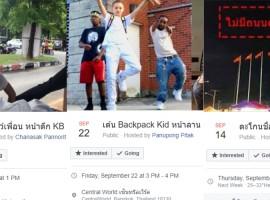 รวม 10 Event สุดประหลาดบน Facebook ที่ยังต้องถามตัวเองว่าทำทำไม
