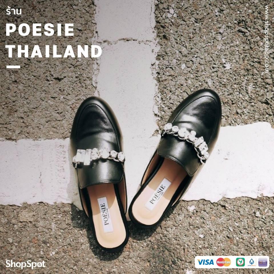POESIE THAILAND