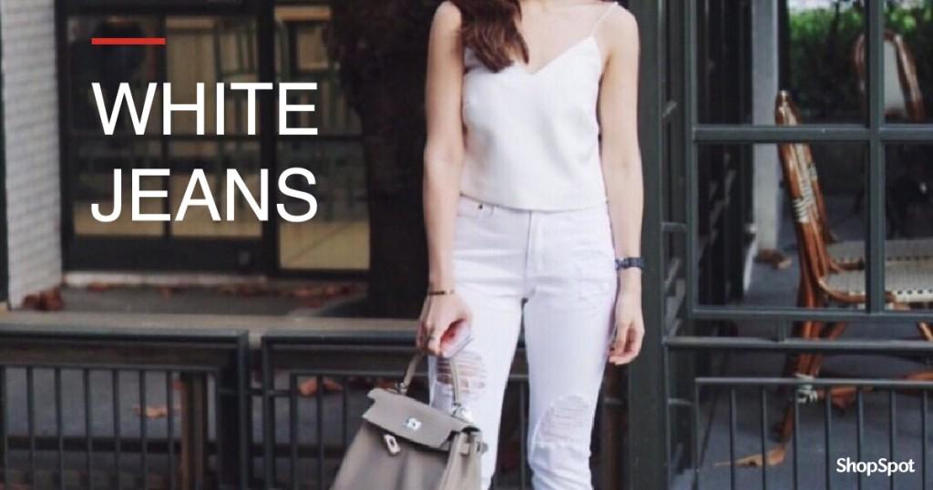 กางเกงยีนส์สีขาว