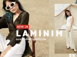 New in : LAMINIMBRAND แบรนด์เสื้อผ้าสุดมินิมอล