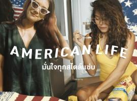 เติมลุคสวยแซ่บด้วยไอเท็มเด็ด ! สไตล์ American Girl