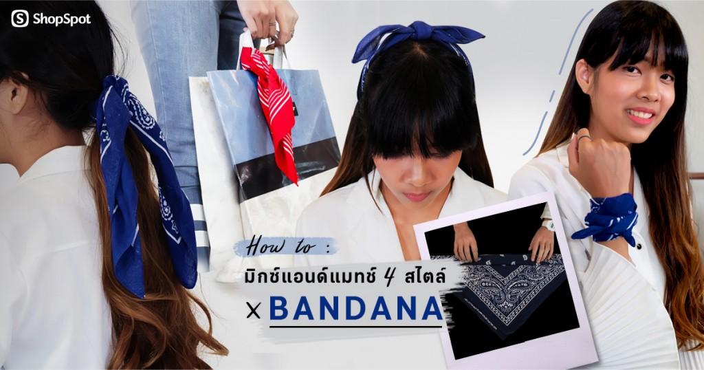 bannada-01