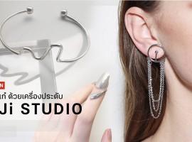 New in : สวย เก๋ ด้วยเครื่องประดับ Piji Studio