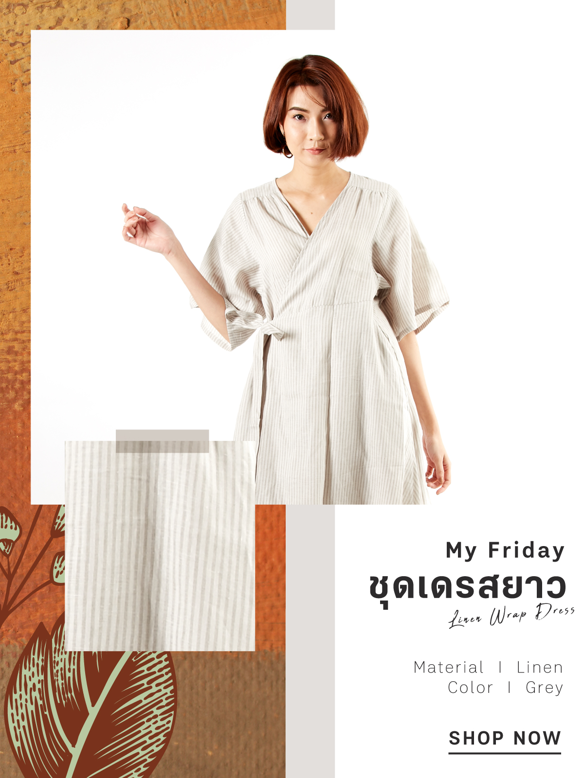 shopspot_fs1_look1_myfriday_dress2