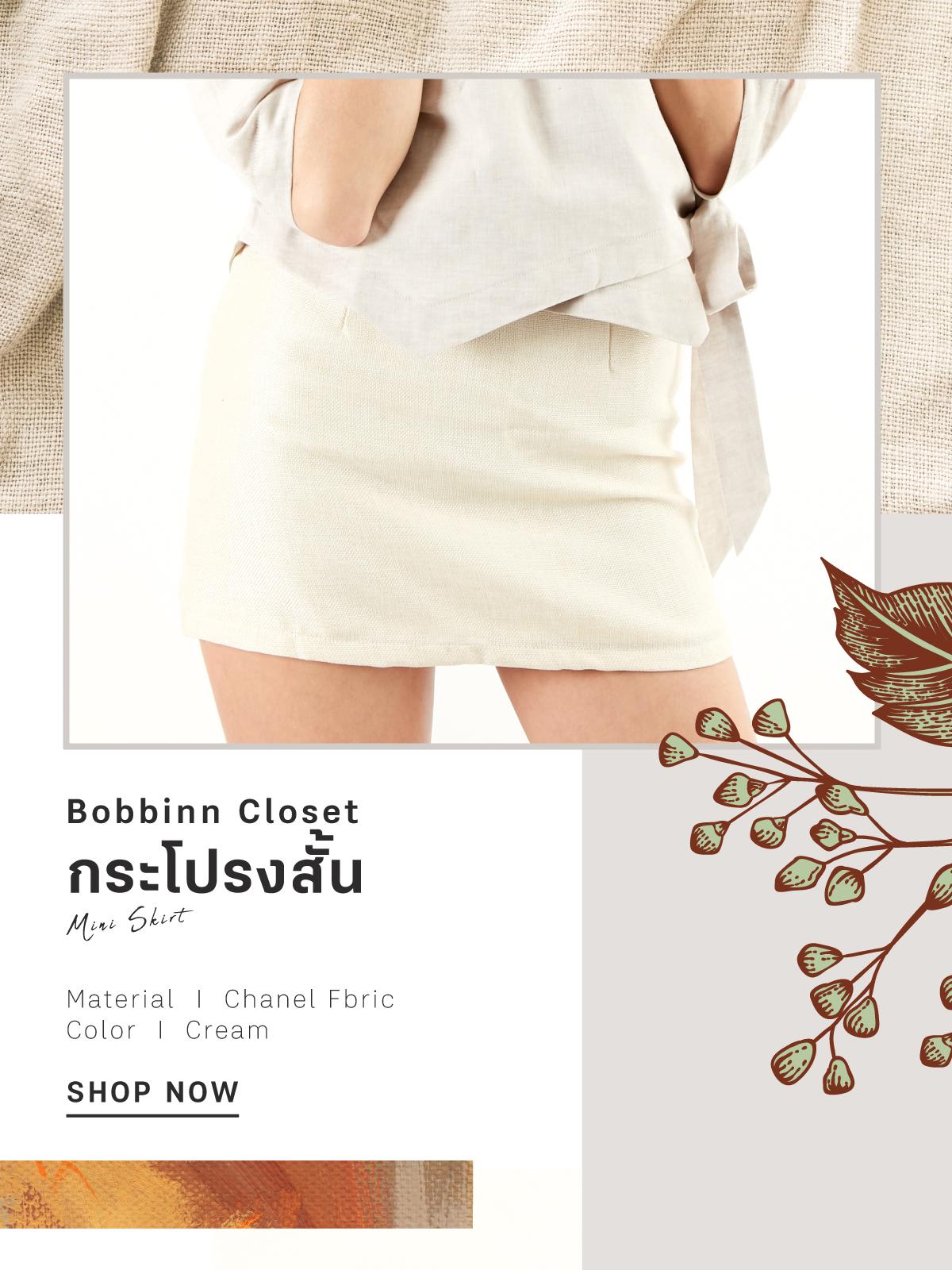 shopspot_fs1_look2_bobbinn_skirt1
