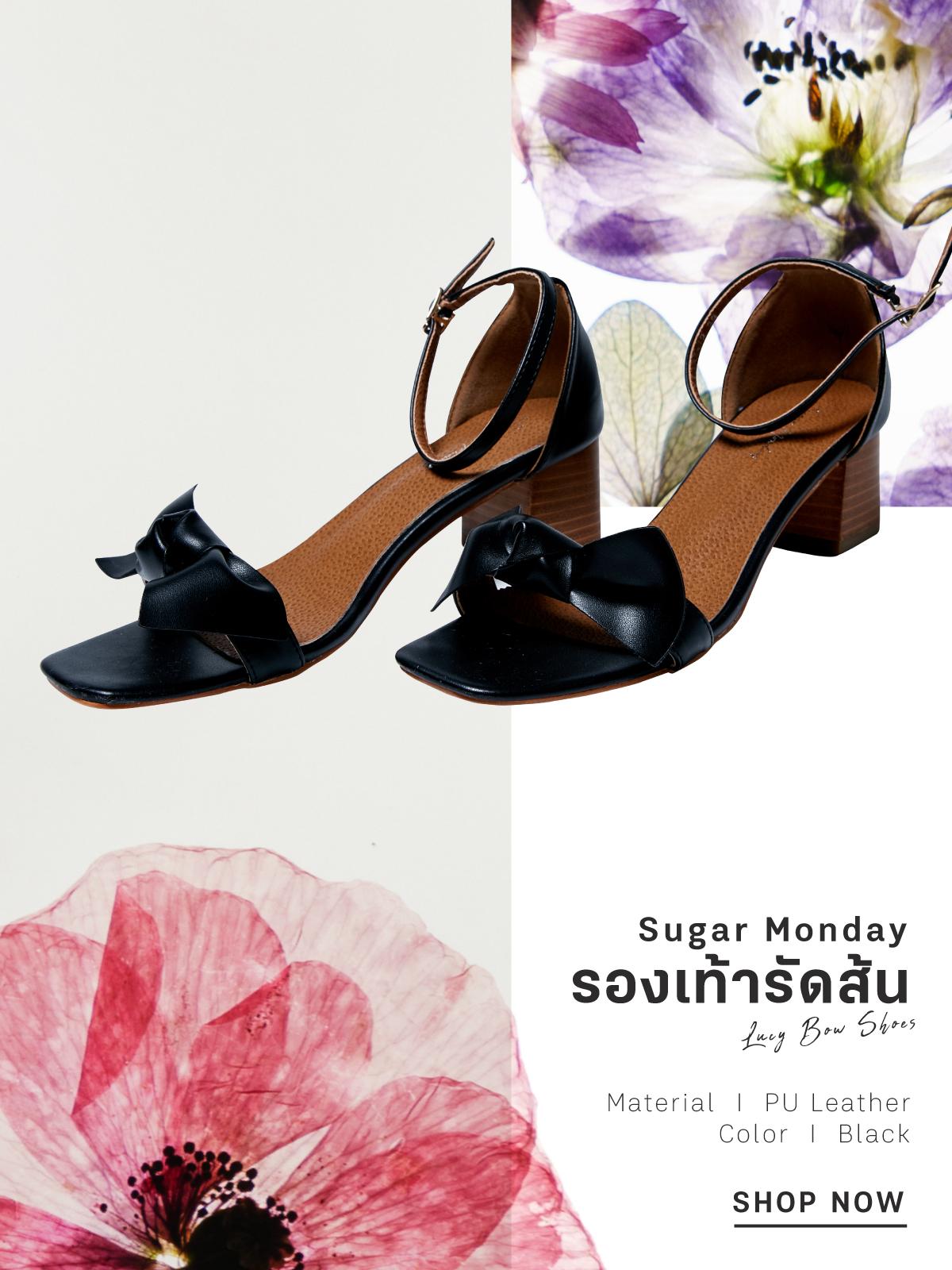 shopspot_fs3_shoes_2