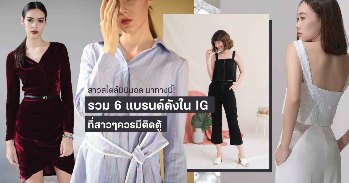 shopspotter_client_6brandig