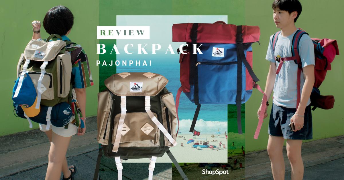 shopspot_review_pajonphai-cover