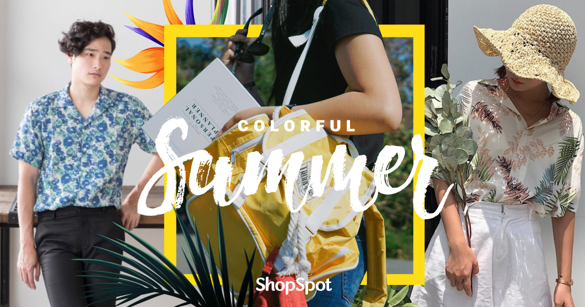 shopspot_colorful50_covercontent