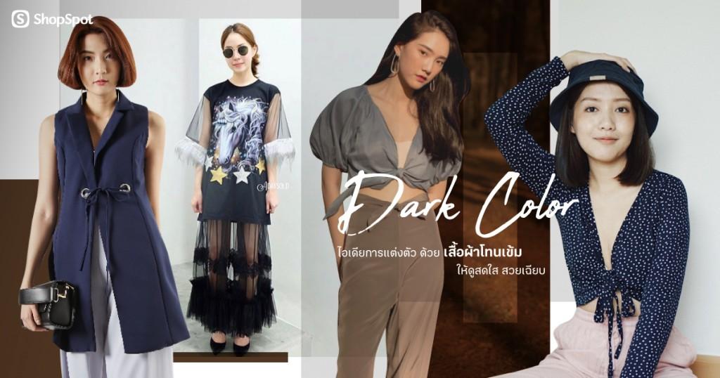 Dark-Color