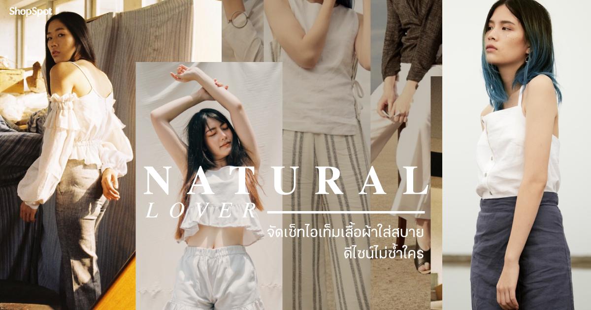 shopspot_naturallover_content