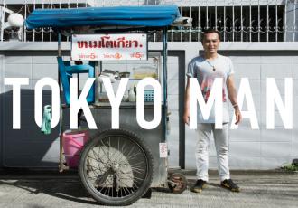 mover_cover_tokyoman