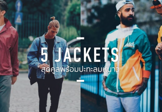 mover_cover_5jackets