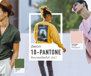 mover_cover_10pantone
