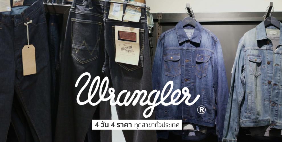 mover_cover_wrangler