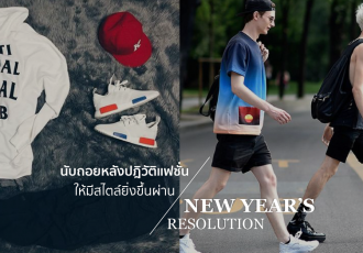 mover_cover_newyear_resolution