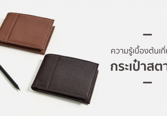 mover_cover_wallets