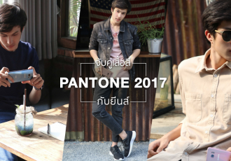 MOVER_COVER_pantone2017_samsung'