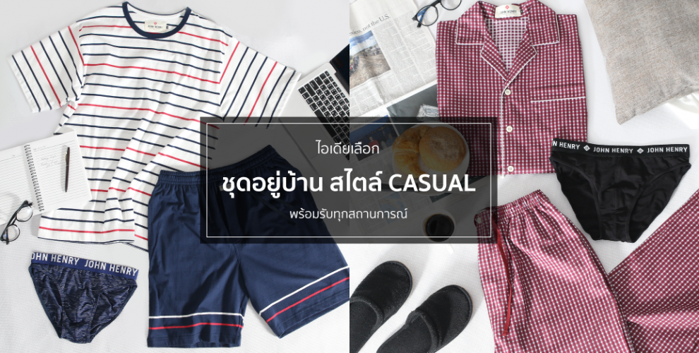 mover_cover_casual