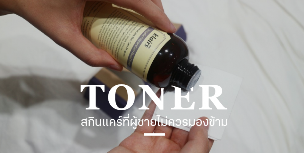 mover_cover_toner