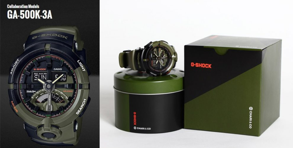 mover_gshock-03