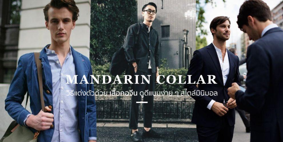 mover_cover_aprl_mandarin